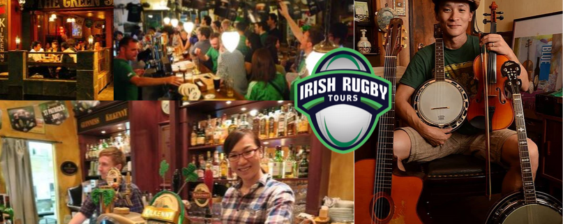Irish pubs in Japan